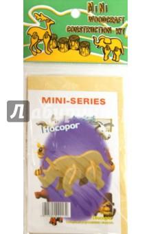 Носорог (MA1019)