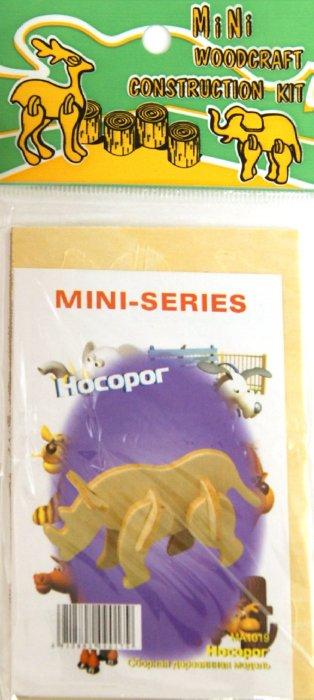 Иллюстрация 1 из 10 для Носорог (MA1019)   Лабиринт - игрушки. Источник: Лабиринт