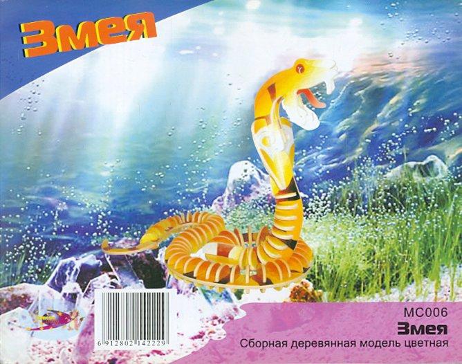 Иллюстрация 1 из 2 для Змея (MC006) | Лабиринт - игрушки. Источник: Лабиринт
