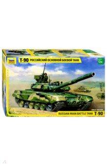 Российский основной боевой танк Т-90 (3573) танк звезда российский основной боевой т 90 1 35 3573