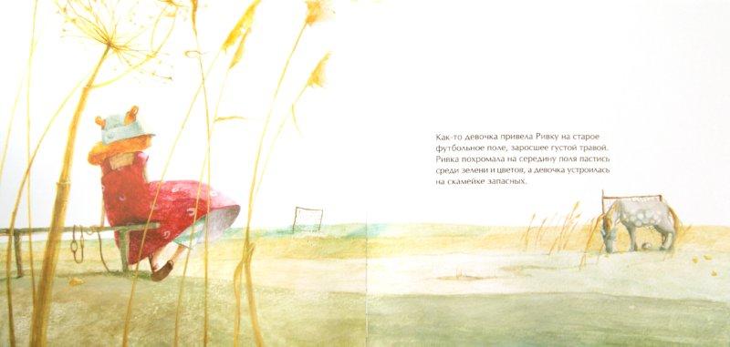 Иллюстрация 1 из 12 для Видимое-невидимое - Валерия Ординарцева | Лабиринт - книги. Источник: Лабиринт