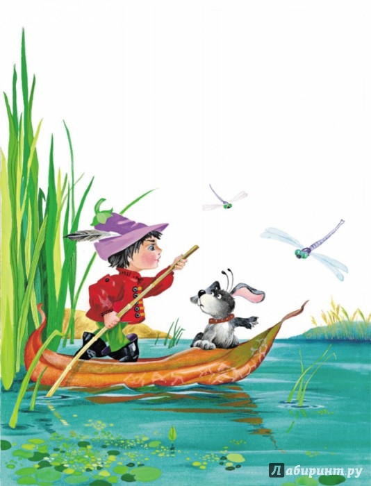 Иллюстрация 1 из 35 для Новые приключения Незнайки - Игорь Носов | Лабиринт - книги. Источник: Лабиринт