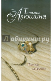 Беглая невеста жених в узбекистане должен купить невесту