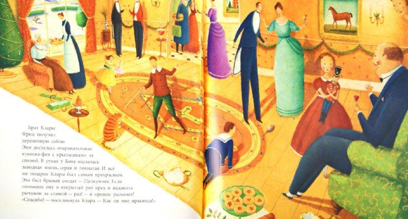 Иллюстрация 1 из 37 для Щелкунчик - Гофман Эрнст Теодор Амадей   Лабиринт - книги. Источник: Лабиринт