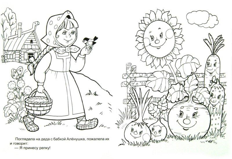 Иллюстрация 1 из 5 для Пых | Лабиринт - книги. Источник: Лабиринт