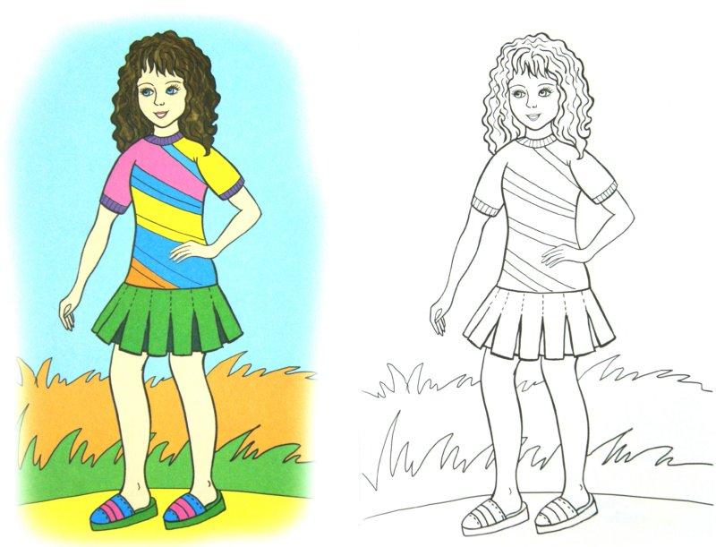 Иллюстрация 1 из 5 для Кукла Маша | Лабиринт - книги. Источник: Лабиринт