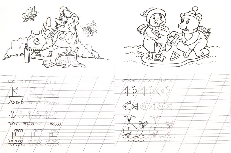 Иллюстрация 1 из 9 для Прописи: Готовимся к письму | Лабиринт - книги. Источник: Лабиринт