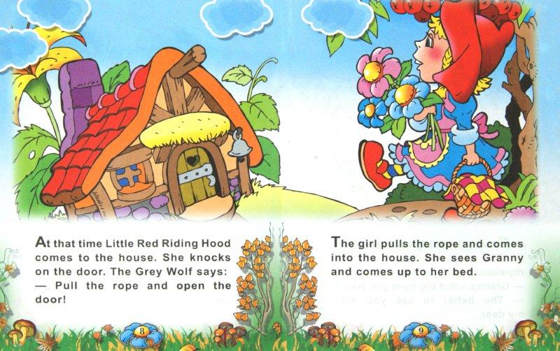Иллюстрация 1 из 16 для Little red riding hood (Красная Шапочка) | Лабиринт - книги. Источник: Лабиринт