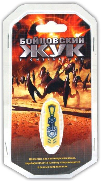 Иллюстрация 1 из 25 для Синбад. Легенда семи морей (DVD) - Джонсон, Гилмор   Лабиринт - видео. Источник: Лабиринт