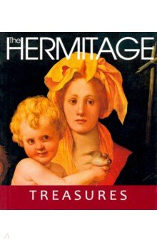The Hermitage. Treasures abc featuring works of art from the state hermitage st petersburg