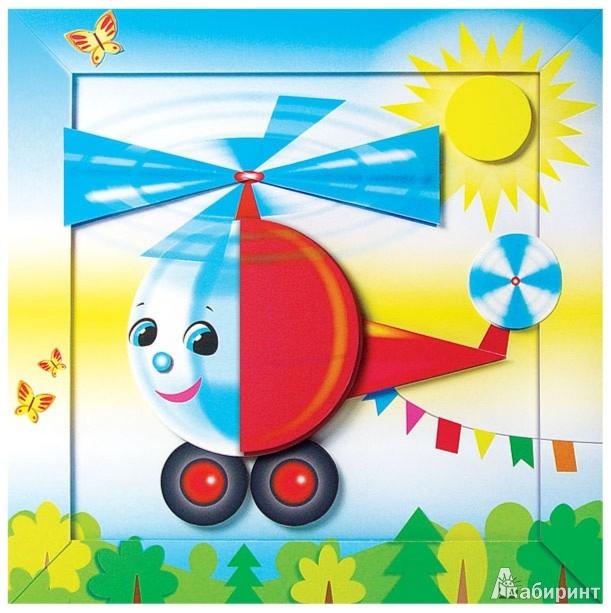 """Иллюстрация 1 из 2 для Набор для изготовления картины """"Вертолет"""" (АБ 15-057)   Лабиринт - игрушки. Источник: Лабиринт"""