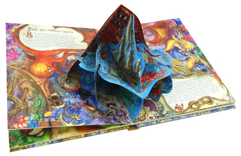 Иллюстрация 1 из 16 для Приключения барона Мюнхгаузена - Рудольф Распе | Лабиринт - книги. Источник: Лабиринт