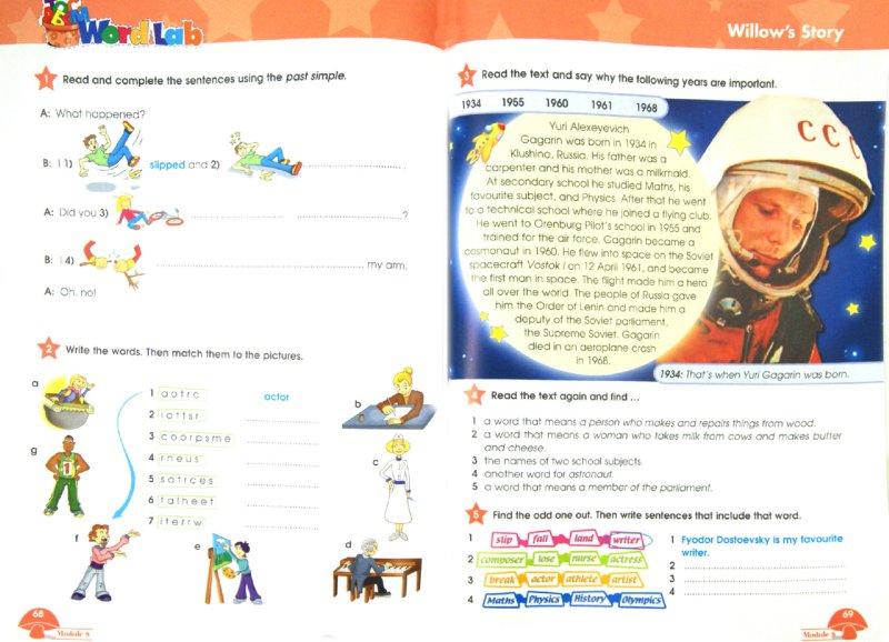 Иллюстрация 1 из 25 для Английский язык. 4 класс. Учебник. В 2-х частях. Часть 2. ФГОС - Баранова, Дули, Эванс, Мильруд, Копылова | Лабиринт - книги. Источник: Лабиринт