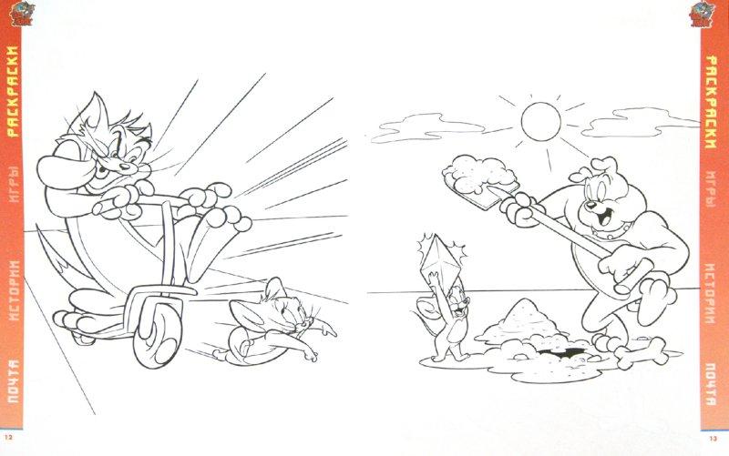 Иллюстрация 1 из 12 для Том и Джерри. Истории, игры, головоломки | Лабиринт - книги. Источник: Лабиринт