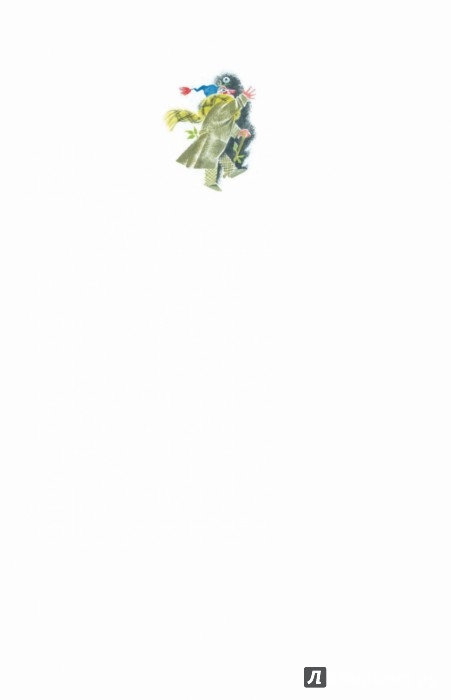 Иллюстрация 1 из 43 для Кукушонок, принц с нашего двора. Сказки - Александр Шаров   Лабиринт - книги. Источник: Лабиринт