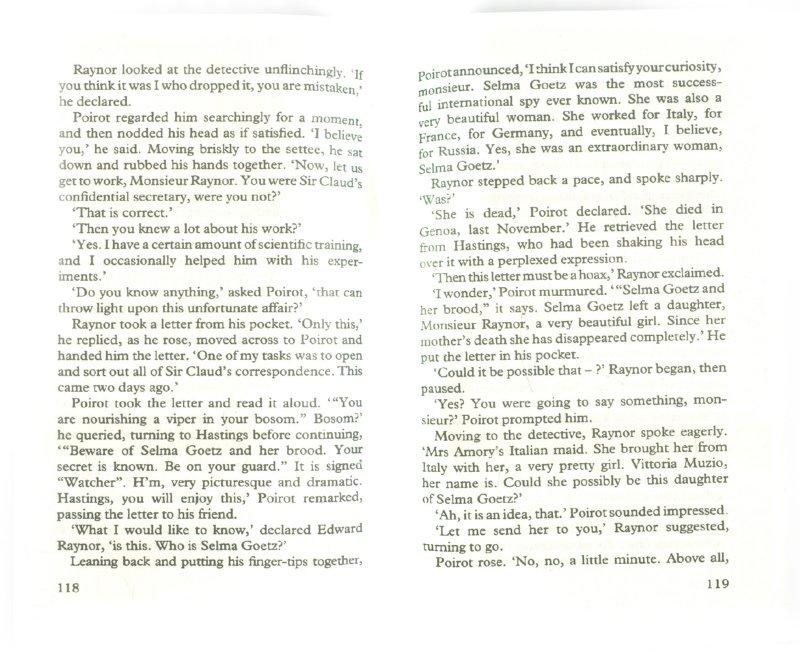 Иллюстрация 1 из 16 для Black Coffee - Agatha Christie | Лабиринт - книги. Источник: Лабиринт