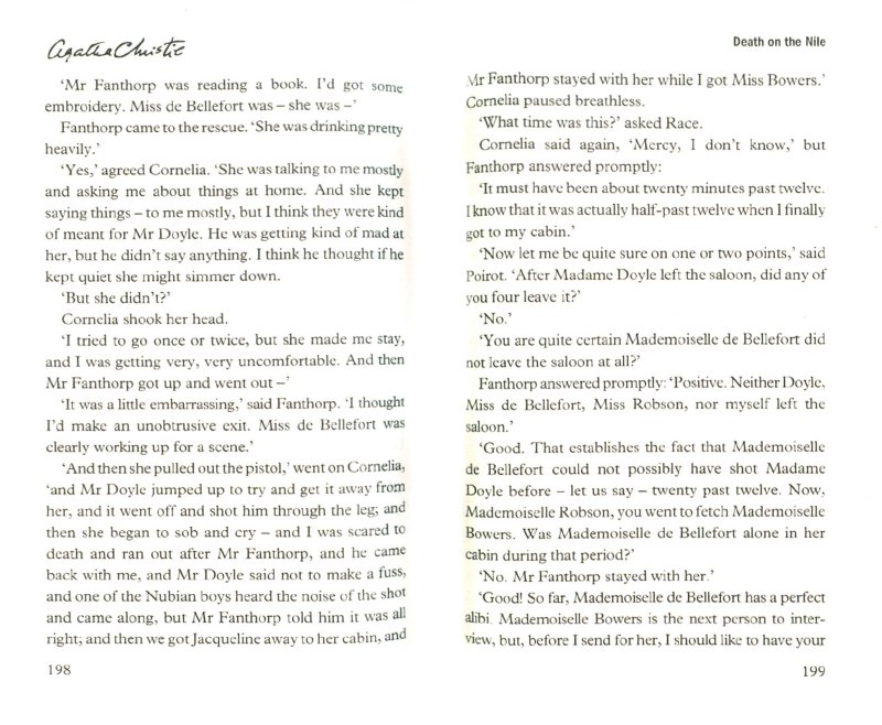 Иллюстрация 1 из 11 для Death on the Nile - Agatha Christie | Лабиринт - книги. Источник: Лабиринт