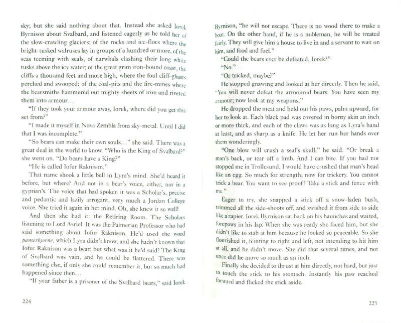 Иллюстрация 1 из 11 для Northern Lights (Golden Compass) - Philip Pullman | Лабиринт - книги. Источник: Лабиринт