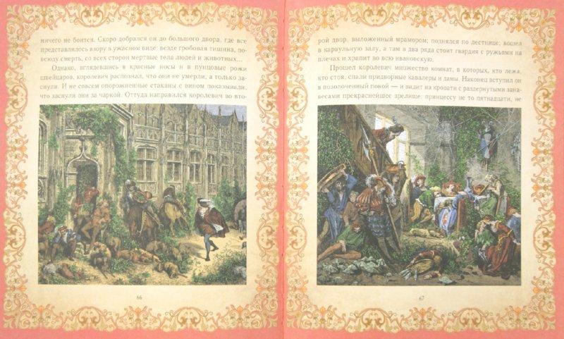 Иллюстрация 1 из 18 для Волшебные сказки - Шарль Перро | Лабиринт - книги. Источник: Лабиринт