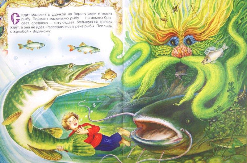 Иллюстрация 1 из 18 для Русские сказки и легенды   Лабиринт - книги. Источник: Лабиринт
