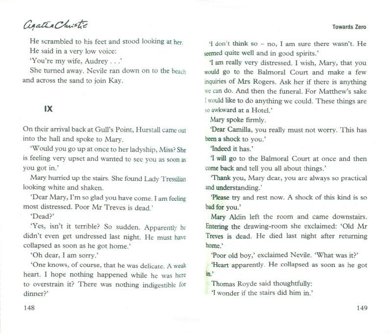 Иллюстрация 1 из 17 для Towards Zero - Agatha Christie | Лабиринт - книги. Источник: Лабиринт