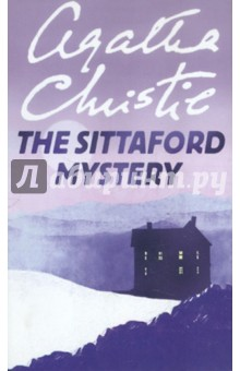 The Sittaford Mystery the murder wall