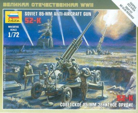 Иллюстрация 1 из 7 для Советское 85-мм зенитное орудие (6148) | Лабиринт - игрушки. Источник: Лабиринт
