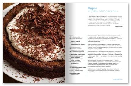 Иллюстрация 1 из 17 для Мировая кухня. Гордон Рамзи - Гордон Рамзи | Лабиринт - книги. Источник: Лабиринт
