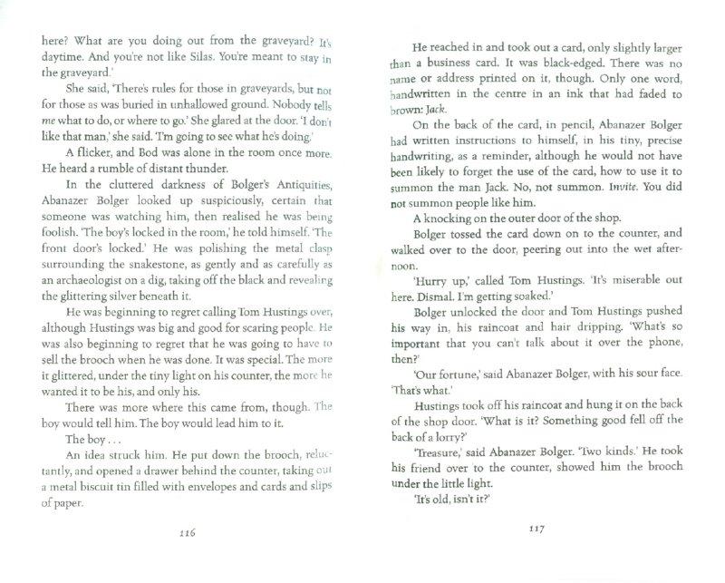 Иллюстрация 1 из 38 для The Graveyard Book - Neil Gaiman | Лабиринт - книги. Источник: Лабиринт