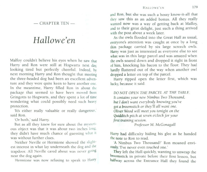 Иллюстрация 1 из 6 для Harry Potter and the Philosopher's Stone | Лабиринт - книги. Источник: Лабиринт