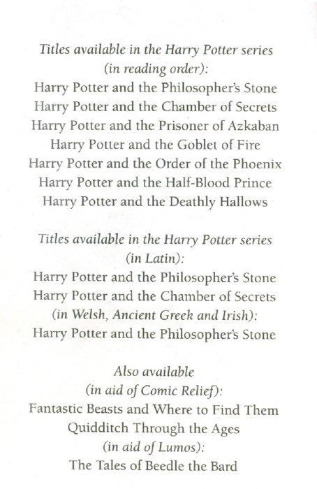 Иллюстрация 1 из 16 для Harry Potter and the Deathly Hallows - Joanne Rowling | Лабиринт - книги. Источник: Лабиринт