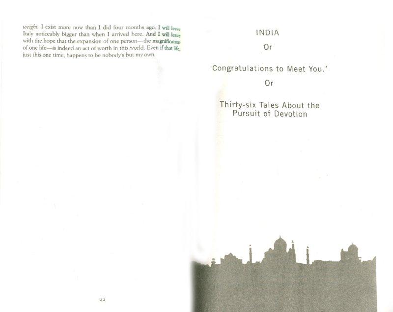 Иллюстрация 1 из 21 для Eat, Pray, Love - Elizabeth Gilbert | Лабиринт - книги. Источник: Лабиринт