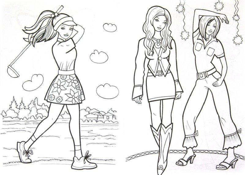 Иллюстрация 1 из 13 для Летние наряды. Раскраски для девочек | Лабиринт - книги. Источник: Лабиринт