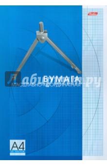 Набор бумаги масштабно-координатной 25 листов, А4 (25Бм4Bк_09325)