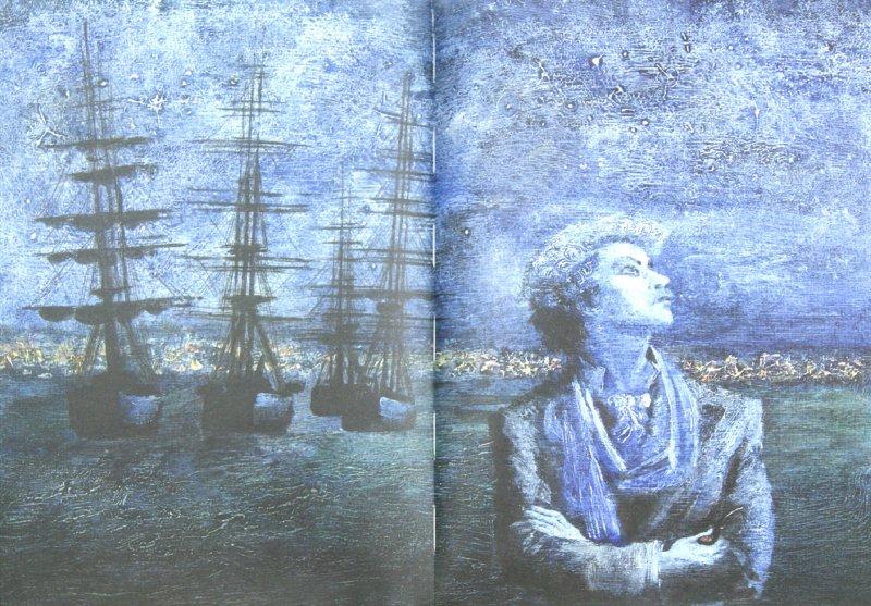 Иллюстрация 1 из 19 для Алые паруса - Александр Грин   Лабиринт - книги. Источник: Лабиринт