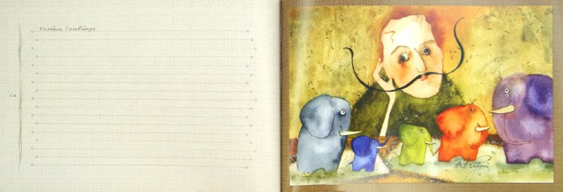 Иллюстрация 1 из 16 для Великие отдыхают - Виктория Кирдий   Лабиринт - книги. Источник: Лабиринт