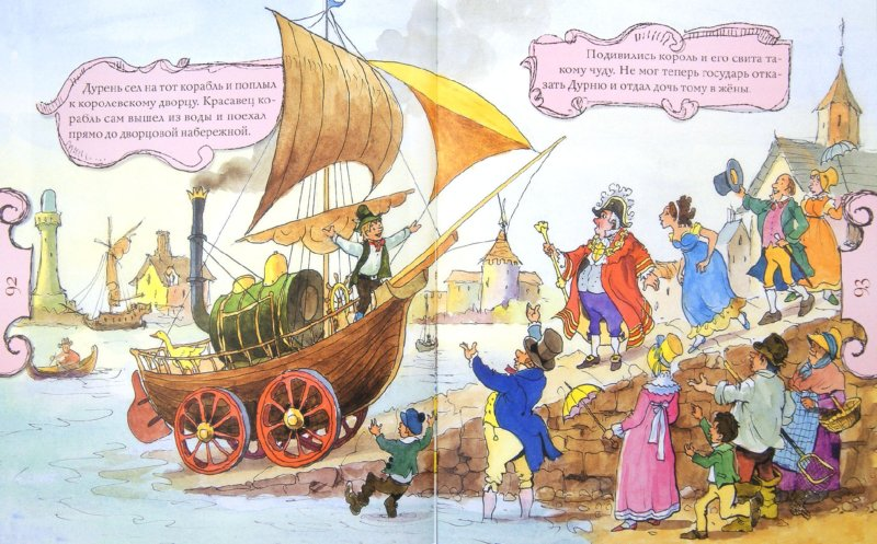 Иллюстрация 1 из 13 для Бременские музыканты - Гримм Якоб и Вильгельм | Лабиринт - книги. Источник: Лабиринт