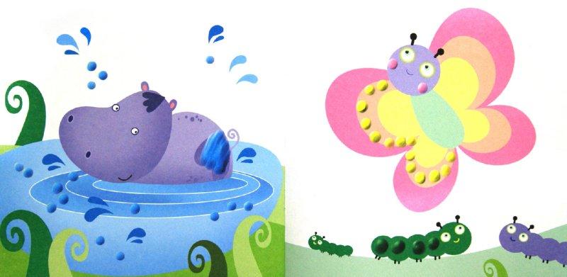 Иллюстрация 1 из 9 для Альбом пальчикового рисования. Цветочки | Лабиринт - книги. Источник: Лабиринт