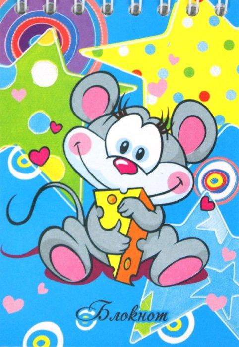 """Иллюстрация 1 из 6 для Блокнот А7 """"Мышонок"""" (24443)   Лабиринт - канцтовы. Источник: Лабиринт"""