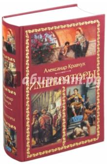 Императоры антиварикозн е колготки купить тц галерея в днепропетровске