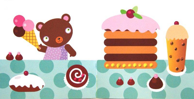 Иллюстрация 1 из 10 для Альбом пальчикового рисования. День рождения | Лабиринт - книги. Источник: Лабиринт