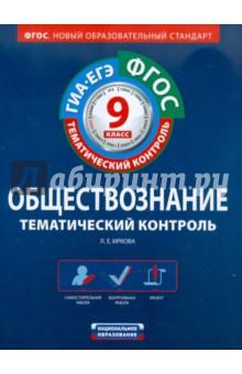 Россинский б в административное право учебник читать