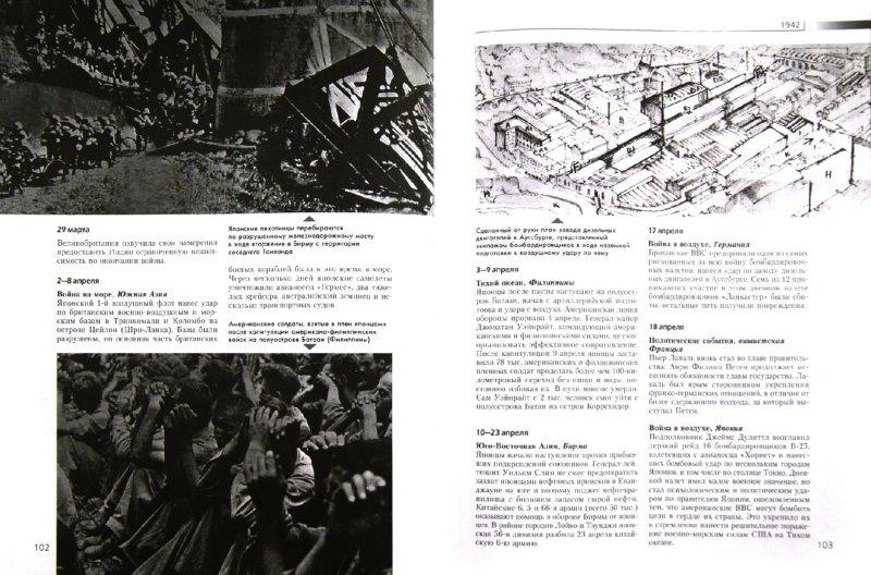 Иллюстрация 1 из 11 для Вторая мировая война день за днем. Величайшее военное противостояние. 1939-1945 - Энтони Шоу | Лабиринт - книги. Источник: Лабиринт