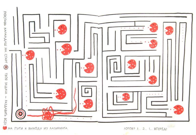 Иллюстрация 1 из 31 для Турнир на карандашах - Эрве Тюлле | Лабиринт - книги. Источник: Лабиринт