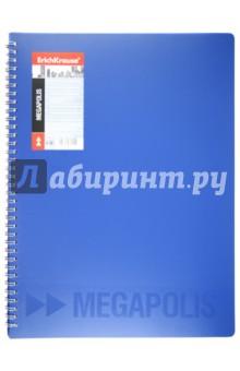 """Папка """"Megapolis"""" (синяя, 40 вкладышей, спираль) (14403) от Лабиринт"""