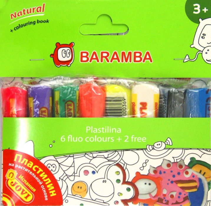 Иллюстрация 1 из 7 для Пластилин 8 цветов (флуоресцентных) 120 гр. + раскраска (B26008) | Лабиринт - игрушки. Источник: Лабиринт
