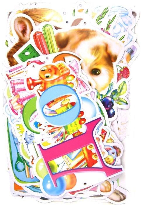 Иллюстрация 1 из 2 для До свидания, детский сад! - Наталия Нищева | Лабиринт - книги. Источник: Лабиринт