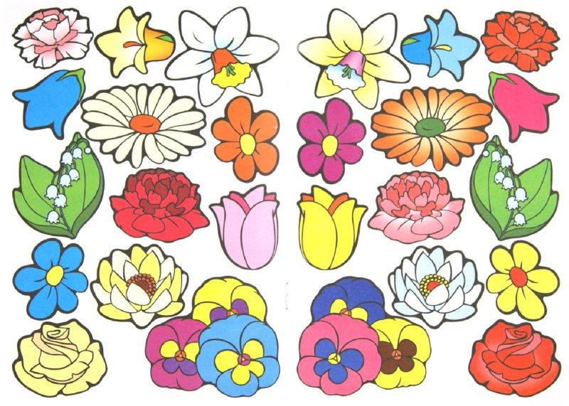 Иллюстрация 1 из 17 для Цветочная поляна | Лабиринт - книги. Источник: Лабиринт