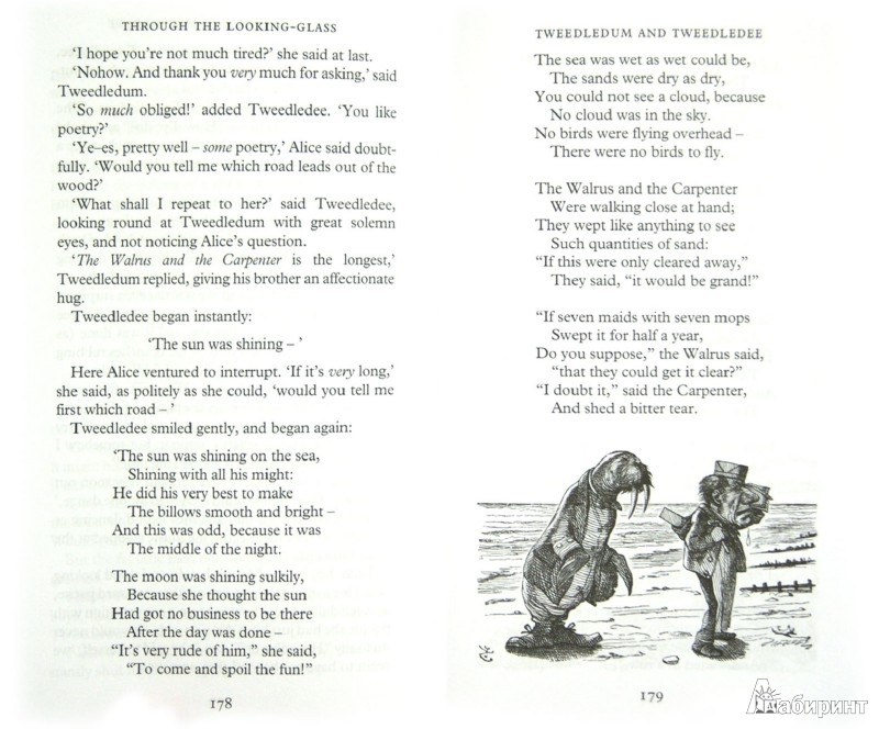 Иллюстрация 1 из 11 для Alice's Adventures in Wonderland and Through the Looking-Glass - Lewis Carroll | Лабиринт - книги. Источник: Лабиринт