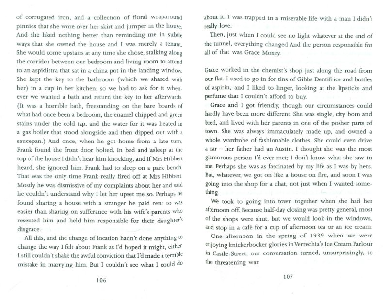 Иллюстрация 1 из 2 для A Song at Sunset - Amelia Carr | Лабиринт - книги. Источник: Лабиринт